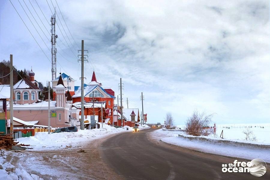 LISTVIANKA BAIKAL LAKE RUSSIA