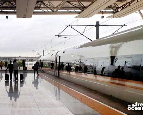 TRAIN SYSTEM CHINA