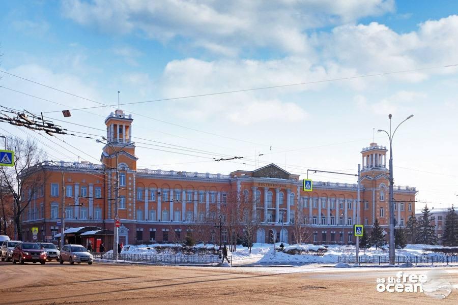 IRKUTSK RUSSIA