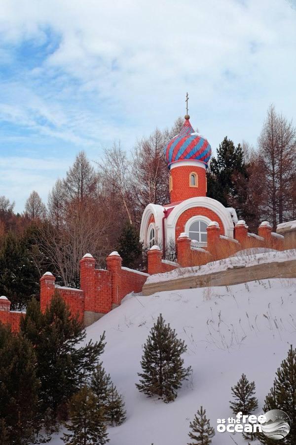LISTVIANKA RUSSIA BAIKAL LAKE