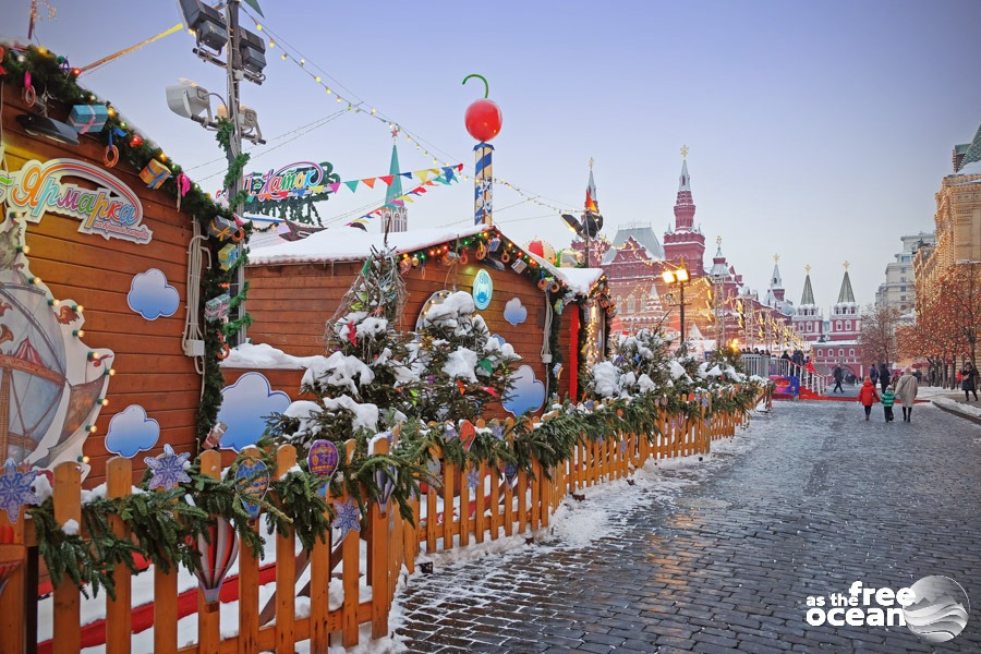WINTER MOSCOW RUSSIA