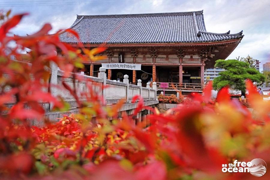 OSAKA JAPAN