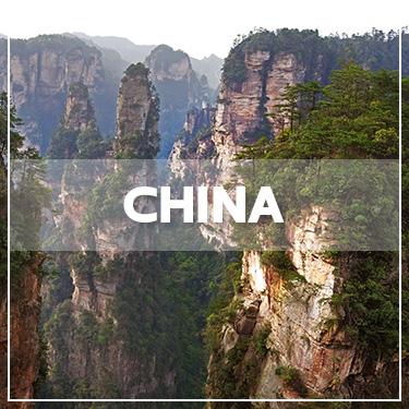 GALLERY CHINA