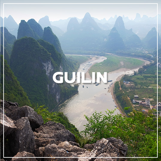 GALLERY GUILIN