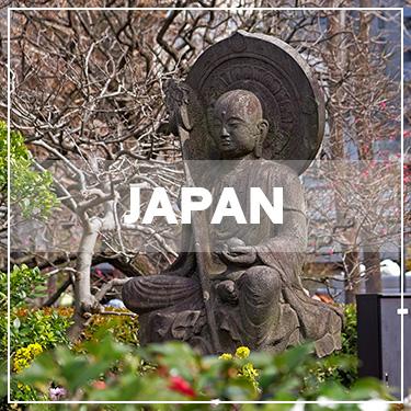 GALLERY JAPAN
