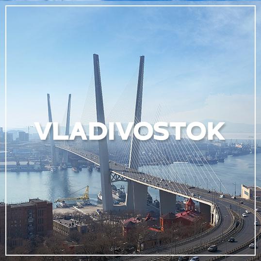 GALLERY VLADIVOSTOK