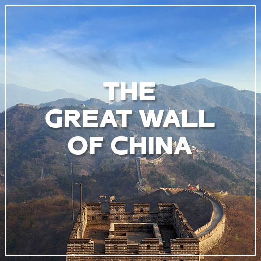 GALLERY GREAT WALL OF CHINA
